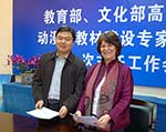 CUC's Dean Liao and MDM's Dr. Sinclair with Signed MOU