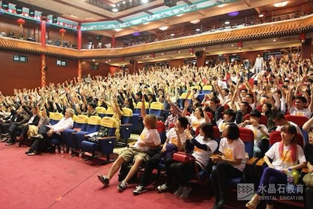 Chinese audience interaction