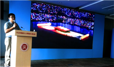 Crystal CG explaining the Beijing Olympics fireworks
