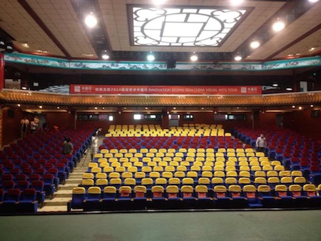 Conference theatre in China