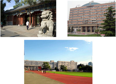 Counterclockwise from the top: Peking University's West Gate; Main Building at the Communication University of China; outdoor track at the Beijing Normal University.