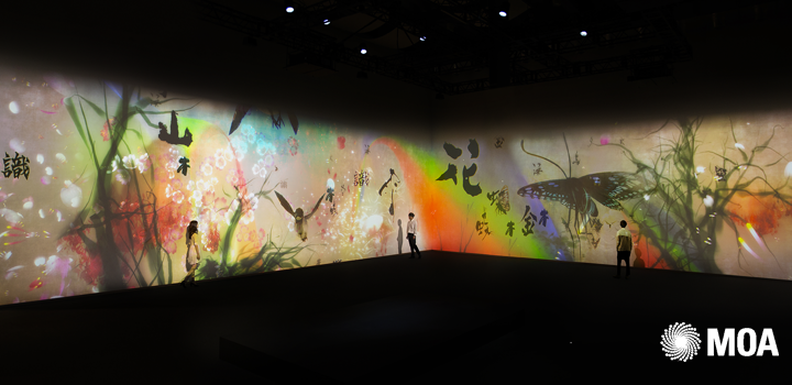 Traces of Words: Rethinking 'Script' through Interactive New Media